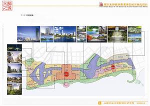 汕头东部城市带概念设计2006 汕头规划设计院