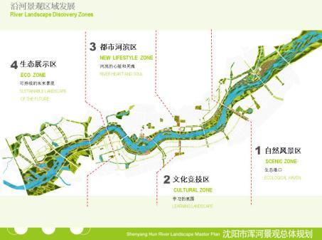 内蒙古乌海市滨河区地图