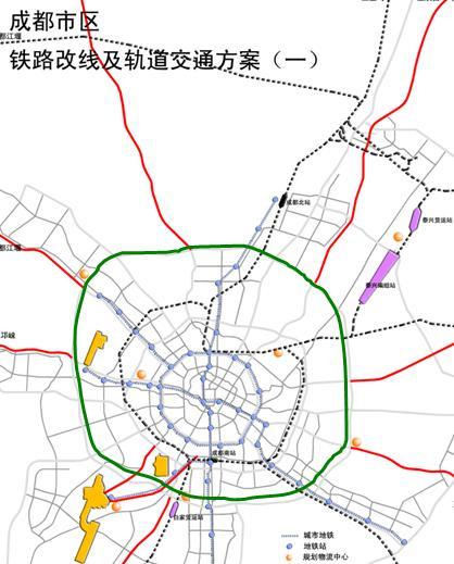 成都市区铁路改线及轨道交通方案-成都市城市总体规划2003 2020方案