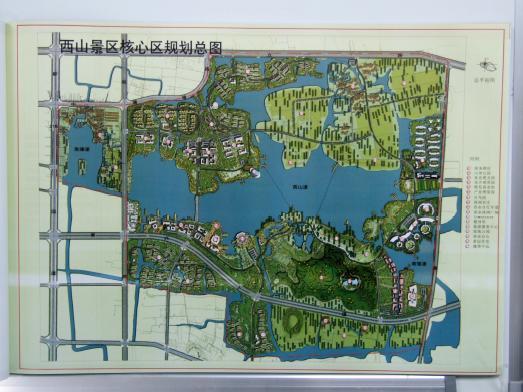 湖州东部新区西山景区控制性详细规划——土人