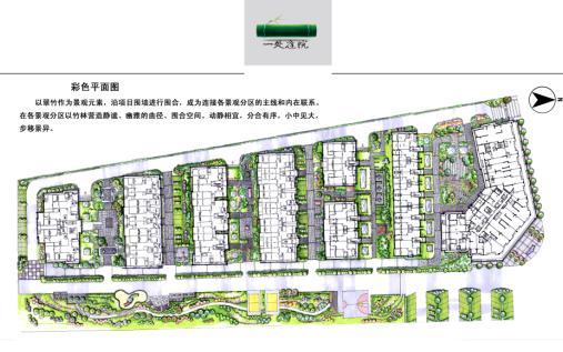 """新中式景观平面图图片下载分享; """"一处庭院""""景观规划设计方案——合筑"""