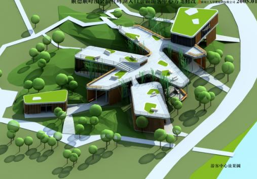 顺峰山公园桂畔湖入口区景观深化设计——广州土人
