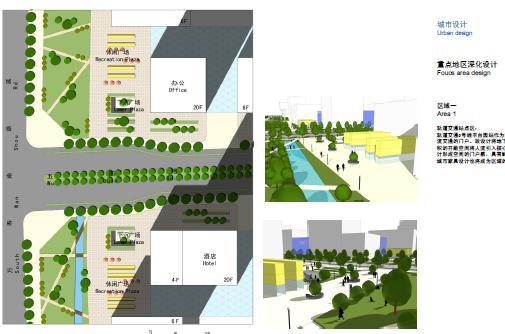 重庆鹏润蓝海b区景观概念设计——泛亚国际 ojb-2013最新册子英文版