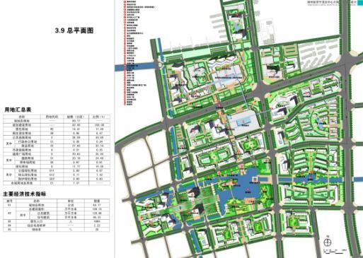 扬州经济开发区中心片核心区城市设计方案c2010