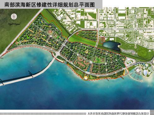 门票:8元景点分级1·大连老虎滩海洋乐园(5a级):座落于大连南部海滨