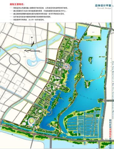 南昌朝阳新城滨湖地区景观规划设计方案2008