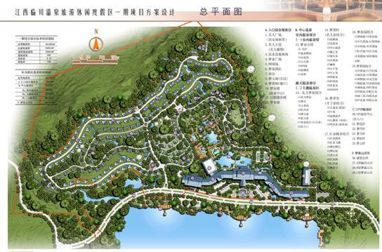 临川温泉旅游休闲度假区一期项目方案设计2008——广州沐方