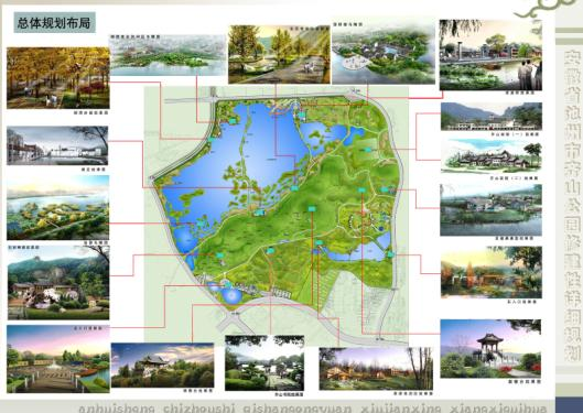 惠州路江公园概念景观设计2013 微山湖绿岛湿地田园区景观深化设计—