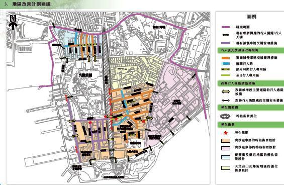 优先项目 4 .1 美化海防道地铁站出口外面一带的街景 4 .