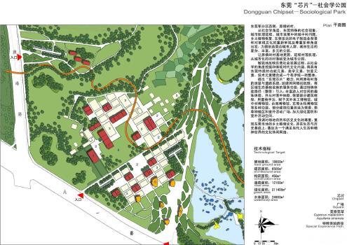 东莞芯片 社会学公园平面 东莞市黄旗山城市公园规划设计