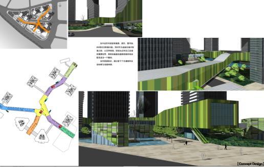 武汉天地建筑平面图_武汉硚口区p(2010)203号地块概念规划-优80设计空间