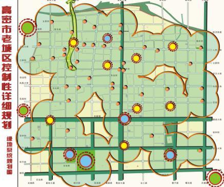 绿地系统规划-高密市老城区控制性详细规划2009