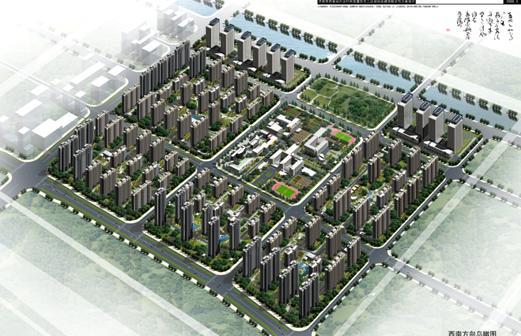 济南西客站村民安置住宅二区规划及建筑概念设计2008