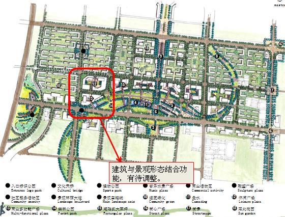 固安工业园区是中国最具投资潜力开发区,大北京投资性价比最优园区,与河北省发展速度最快园区。这个未来城市试验区,将立足于营造一个工业与人居完美和谐的城市,实现超越工业区,高于工业区的全新社会内涵的新市镇! 园区确立了电子信息产业、汽车零部件产业、现代装备制造业三大产业方向,复合规划了中国北方电子信息产业基地、中国北方汽车零部件产业基地、现代装备制造业基地、城市核心区、生活配套区,5大区域突出功能分区,又协同发展、融为一体,生产与生活有机结合,形成一个现代化园区。经过数年探索与发展,固安在区位、
