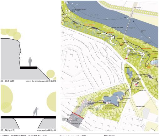 泸州城西公园规划图_