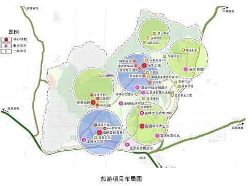 丰城市仙姑岭旅游风景区总体规划2011