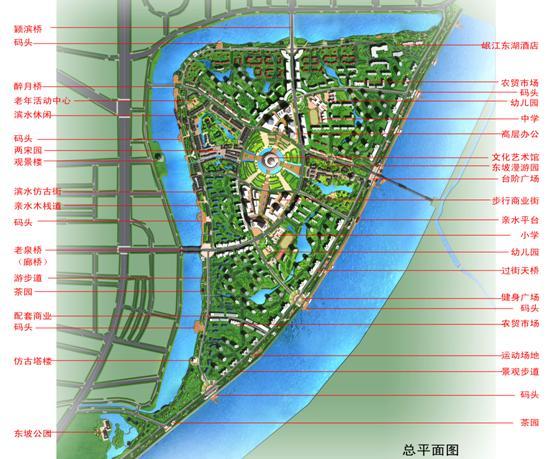眉山东坡岛城市设计——西南交大勘设院