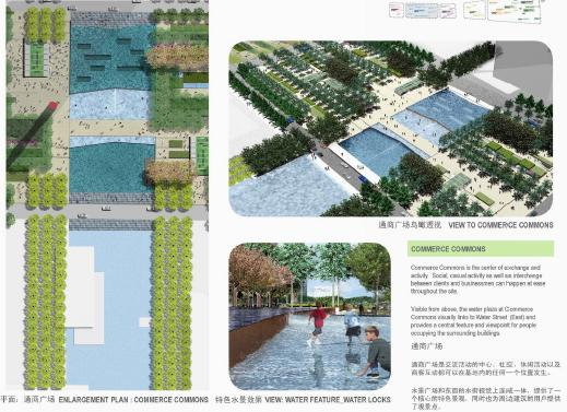 宁波东部新城中央广场公园景观概念方案