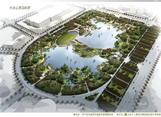 北京土人2008年5月编制首席设计俞孔坚。ppt格式、92清晰页面,内容包括问题,策略,方案特色,项目认知,方案设计,专项分析与规划几个大方面。 中央公园概念源于纽约中央公园。该公园产生的历史背景是:快速城市化导致社会、环境等矛盾日益加剧,景观设计师通过以建立市中心大规模集中绿地的方式,为都市人群创造一片自然游憩空间,间接缓和了各类城市病症,同时优良的环境促进了土地的升值。  整体鸟瞰