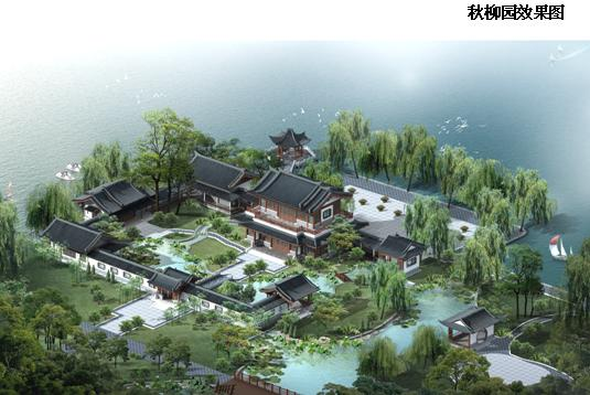 大明湖风景名胜区规划扩建改造工程简本——清华大学