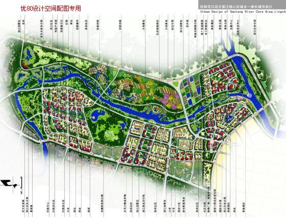 桂林灵川县甘棠江核心区城乡一体化城市设计图片
