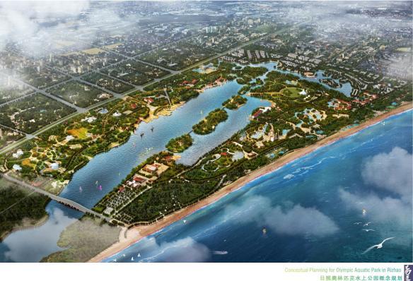 日照奥林匹克水上公园概念规划 易兰
