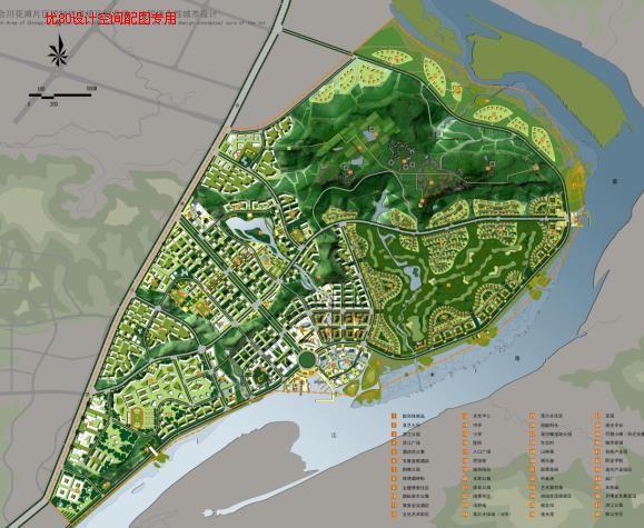 重庆市合川花滩片区控制规划及核心区概念城市设计