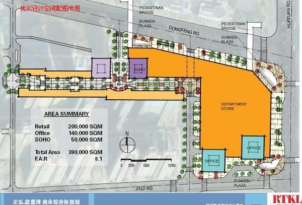 正弘·蓝宝湾商业综合体初步概念规划2011-优80设计