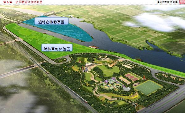 下津公园平面图