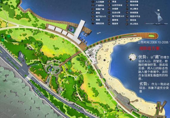 南湖风景区规划