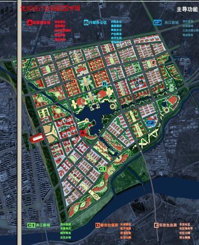 盘锦市城市总体规划(2011—2020年)