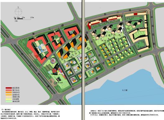 天津空港物流加工区商贸区d地块规划设计