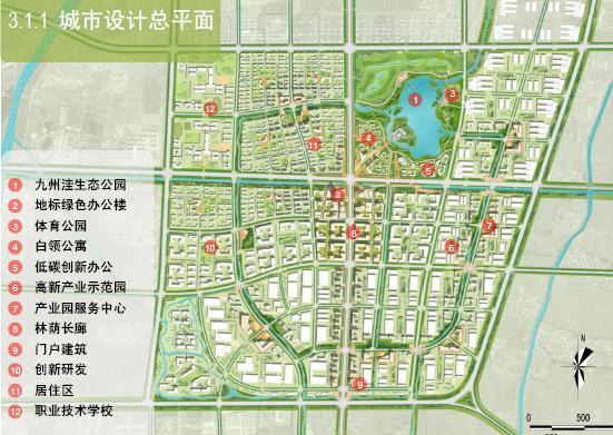 九州商业大厦规划图