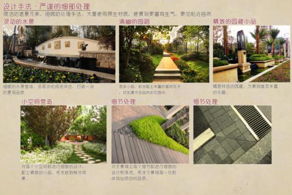 小区人文景观_景观工程项目专注人文景观设计18年无锡高子