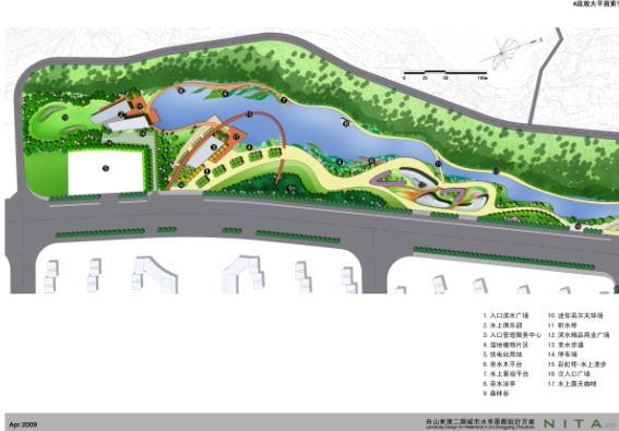 浙江舟山东港水系景观深化方案设计2009