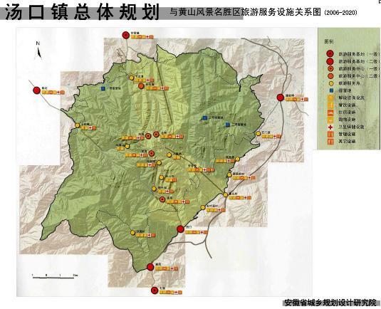 黄山旅游服务基地汤口镇总体规划-优80设计空间