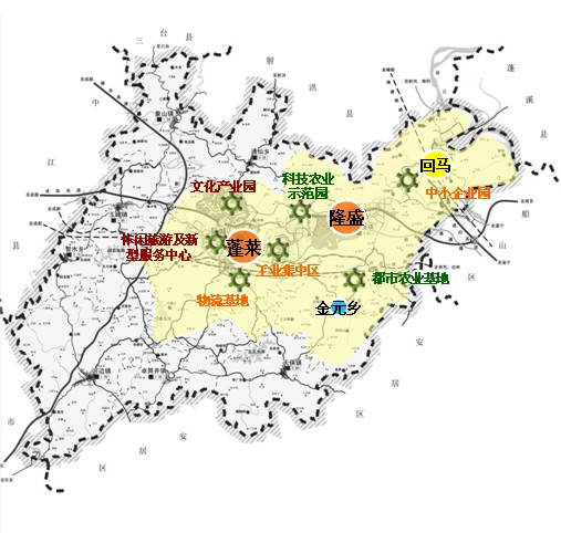 遂宁大英县城市总体规划2012 四川城乡规划院