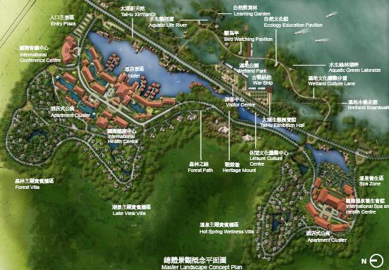无锡灵山国际温泉旅游度假养生中心项目景观设计——acla