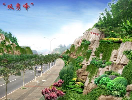 心公园道路环境景观设计细化方案2010 青岛同创