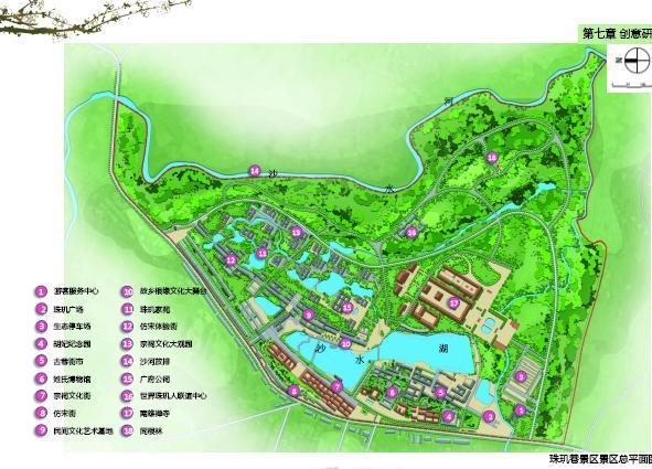 园林水系平面图手绘
