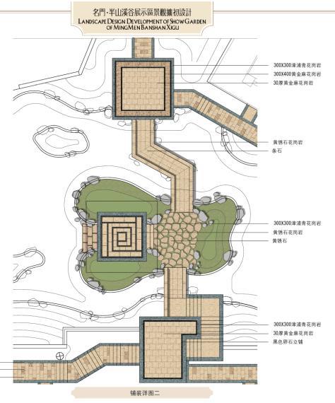 半山名门洛阳溪谷展示区新中式景观扩初v名门2012奥雅室内设计师加班吗图片