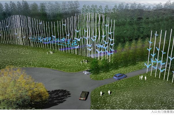 高邮东湖清水潭湿地风景区一期总体设计导则——土人