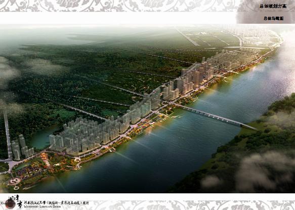 湘潭市河西滨江风光带铁路桥—窑湾汽车站段景观设计
