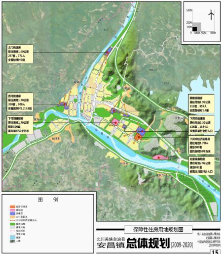 设计国际方案2012 荆州城市空间发展战略规划汇报稿2011——北京清华