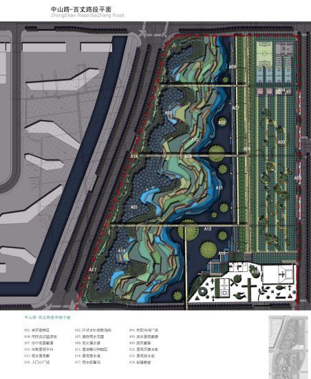 宁波市东部新城生态走廊景观设计 土人