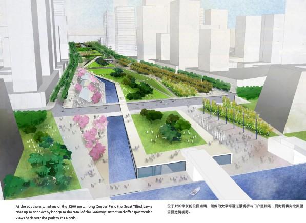 宁波东部新城中央公园景观概念设计