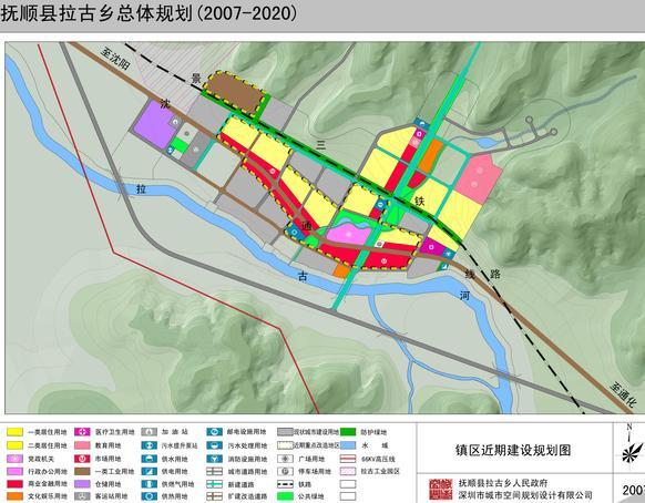 抚顺县拉古乡总体规划(2007-2020)-优80设计空间