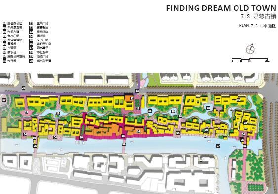 杭州梦想小镇概念规划设计中标方案2015——nita