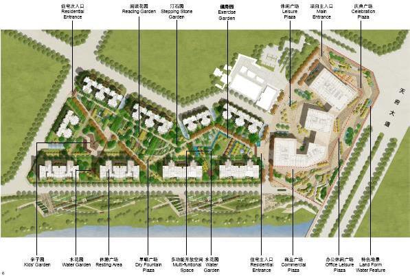 PDF格式,22清晰页面,内容包括:愿景,景观方案设计,景观设计策略。 项目地项目地理位置优越,是中轴线上的城市门户,得以利用高新区建筑富有的几何语言,以强烈几何的石景地形打造城市界面上特色的多功能商业空间。 强调时尚的现代感,创造令人印象深刻、目一新的商业办公区景观。  景观总平面   庆典广场效果图