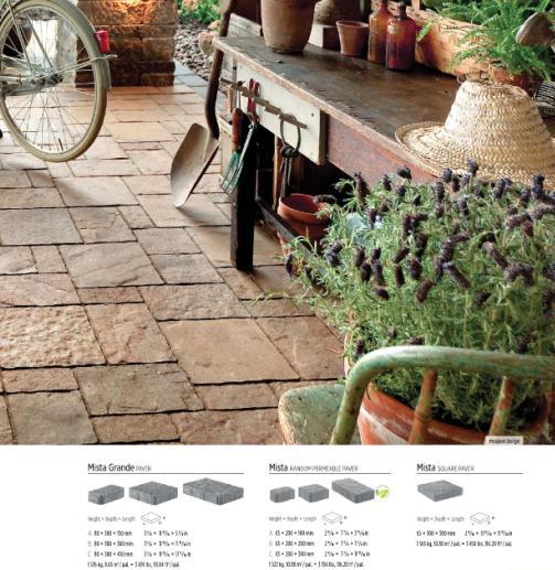 別墅戶外庭院景觀地面石材拼接設計techo